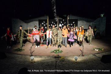 """Δηλώσεις συμμετοχής στην 6η Θεατρική Συνάντηση «Θεάτρου Όψεις"""" στο Αιτωλικό"""