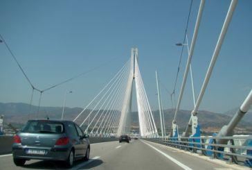 Διέλευση δωρεάν από τη Γέφυρα το Σαββατοκύριακο 4 & 5 Ιουλίου