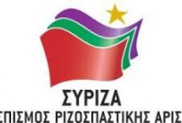 Αλληλεγγύη στην κυβέρνηση από τον ΣΥΡΙΖΑ Αμφιλοχίας