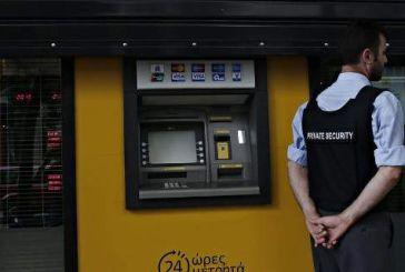 Αναλήψεις μέχρι του ορίου των 420 ευρώ από Τετάρτη έως Παρασκευή