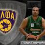 HΑΛΦΑ 93 BCανακοινώνει την έναρξη της συνεργασίας του με τονΓιώργο...