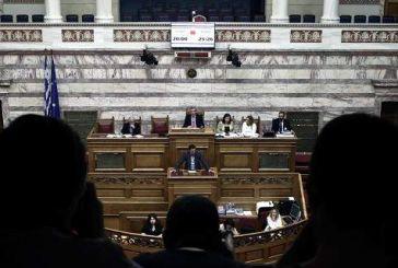 Τα μέτρα που καλείται να ψηφίσει η Βουλή