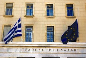 Τράπεζες: Νέες οδηγίες για αναλήψεις, δάνεια και εμβάσματα