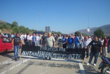 Δυναμική η διαμαρτυρία στο Σαμάρι για το Κέντρο Υγείας Κατούνας
