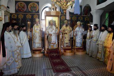 Η πανήγυρη του Αγίου Κοσμά του Αιτωλού στη γενέτειρα του Αγίου, Μέγα Δένδρο Θέρμου