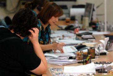 Παρατείνονται οι συμβάσεις προσωπικού φορέων των ΟΤΑ