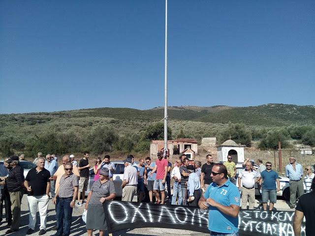 Ξεκίνησε η διαμαρτυρία στο Σαμάρι για το Κέντρο Υγείας Κατούνας