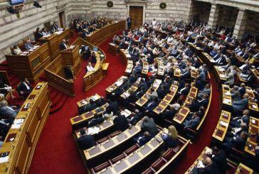 Την Πέμπτη για ψήφιση στη Βουλή η συμφωνία-Εκλογές στον ορίζοντα