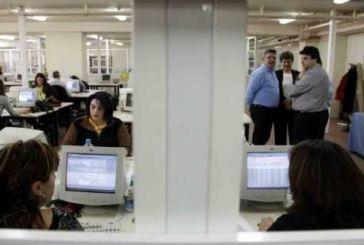 """Η δεξαμενή με τους """"άριστους"""" υπαλλήλους – Τι ετοιμάζουν στο ΥΠΕΣΔΑ"""