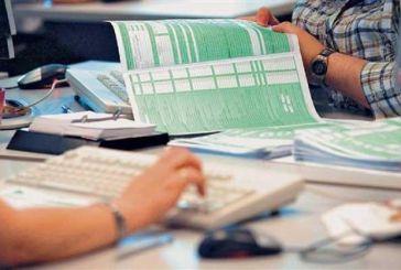 Εφορία: Αλλάζουν όλα στη φορολογική δήλωση για το 2017