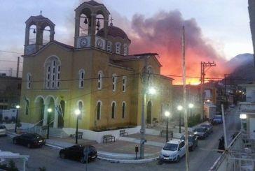 Φωτιά στην Πάλαιρο: Πρόοδος αλλά όχι έλεγχος ακόμη
