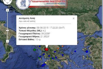 Σεισμός 4,2 ρίχτερ στον ορεινό Βάλτο, αισθητός και στο Αγρίνιο