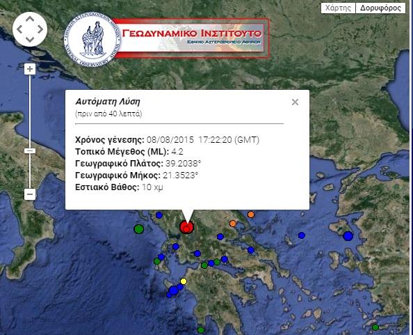 geg-seismos-arta1