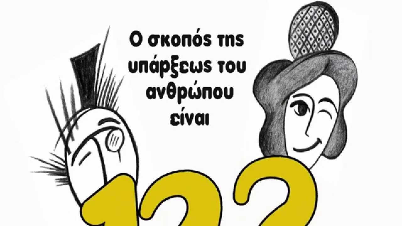 ilithioi