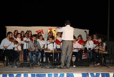 Εκδήλωση του Τομέα Νεότητος του Αγίου Αθανασίου στην Κατούνα