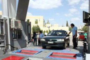 Πρόστιμο 150 ευρώ σε όσους δεν περάσουν τα οχήματά τους από ΚΤΕΟ