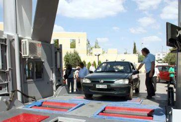 Περιφέρεια: Κανονικά λειτουργούν τα Δημόσια ΚΤΕΟ στη Δυτική Ελλάδα