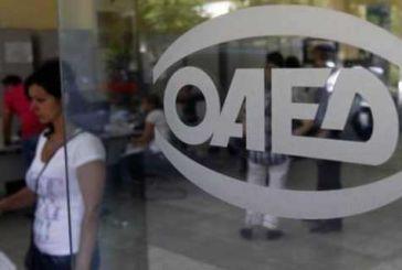 ΟΑΕΔ: Όλα τα προγράμματα για ανέργους έως το τέλος του έτους