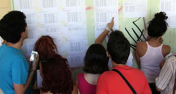 Υπ. Παιδείας: Τι αλλάζει για μετεγγραφές, φοιτητικό επίδομα, εστίες, εγγραφές φοιτητών