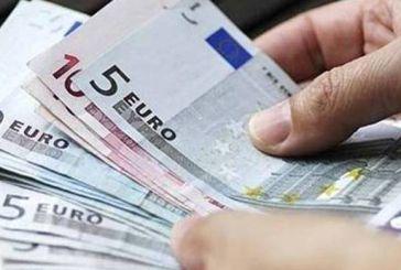 Κοινωνικό Εισόδημα Αλληλεγγύης (ΚΕΑ): Η ημερομηνία πληρωμής της επόμενης δόσης