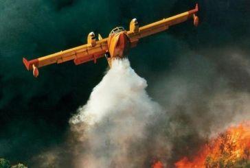 Πυροσβεστική: Μόνο 11 από τα 19 καναντέρ σε «θέση μάχης»