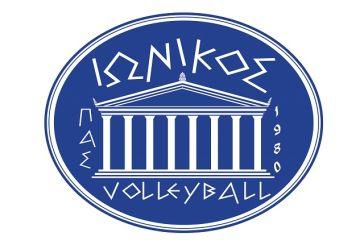 Βόλεϊ: αξιολόγηση αθλητριών από τον Ιωνικό