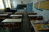 Απλοποίηση διαδικασιών για τους αναπληρωτές εκπαιδευτικούς