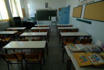 Πρόγραμμα Δημάρχου και εκπροσώπων του Δήμου Μεσολογγίου για την έναρξη της σχολικής χρονιάς