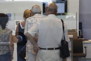 Οργισμένοι… συνταξιούχοι για τις συντάξεις των 24.000 ευρώ