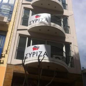 syriza-agrinio-298x300