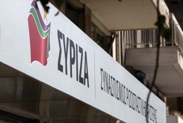 Παραιτήσεις στον ΣΥΡΙΖΑ της Αιτωλοακαρνανίας