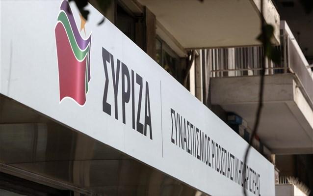 syriza-grafeia