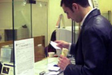 ΥΠΟΙΚ: Τι θα ισχύσει για επιταγές, γραμμάτια, συναλλαγματικές που δεν εξοφλούνται