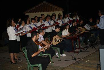 Γιορτή Νεολαίας στην Κατούνα (φωτό)
