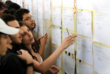Πανελλήνιες: Στις 25 ή στις 28 Αυγούστου η ανακοίνωση για τις βάσεις 2017