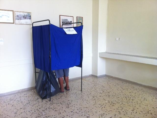 εκλογές σεπτέμβριος 20151