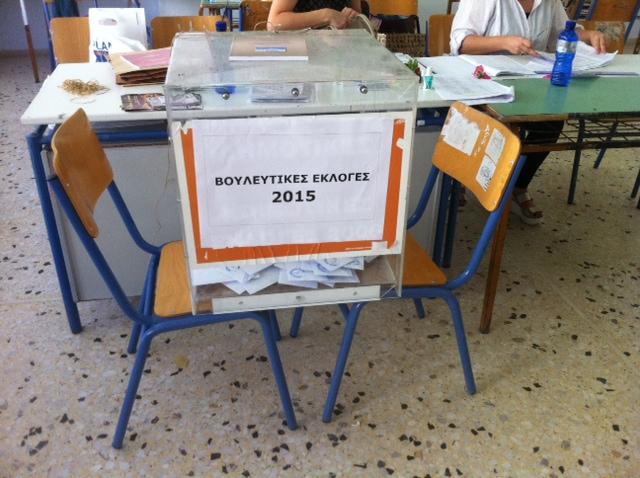 εκλογές σεπτέμβριος 20152