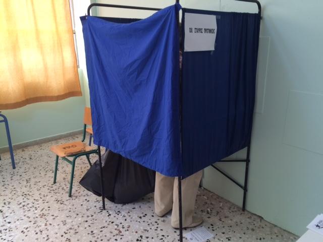 εκλογές σεπτέμβριος 20156