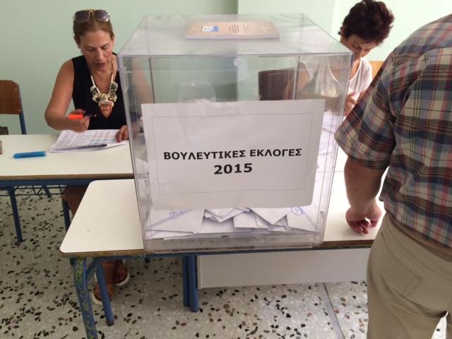 εκλογές σεπτέμβριος 20157