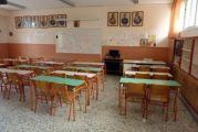 Διάρρηξη στο 3ο Δημοτικό Σχολείο Μεσολογγίου