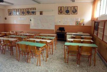 Ερώτηση βουλευτών ΣΥΡΙΖΑ για την ίδρυση τμήματος Σχολείου Δεύτερης Ευκαιρίας στο Θέρμο