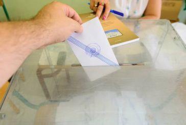 Μάθε εδώ που ψηφίζεις για τις εκλογές της 20ης Σεπτεμβρίου