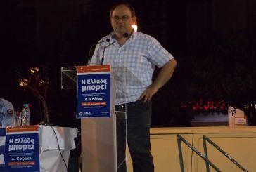 Ομιλία Καζάκη στο Αγρίνιο