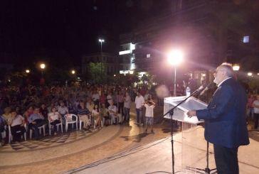 Κουρουμπλής: «Μαζί με τον Αλέξη Τσίπρα απέναντι στα συμφέροντα και τη Δεξιά» (video)