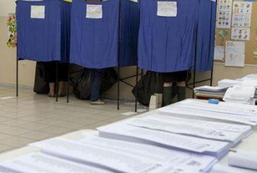Όλα όσα πρέπει να γνωρίζετε για τις εκλογές της Κυριακής