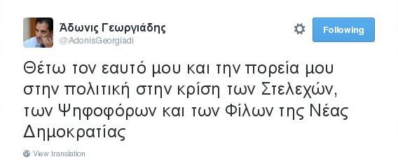 adonis_nd