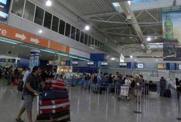 Δημοψήφισμα για την ιδιωτικοποίηση (και) του Αεροδρομίου Ακτίου!