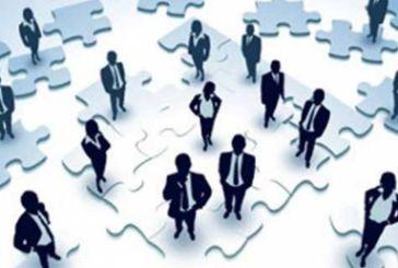 Τέσσερις διαγωνισμοί ΑΣΕΠ για 1.211 μόνιμες θέσεις στο Δημόσιο