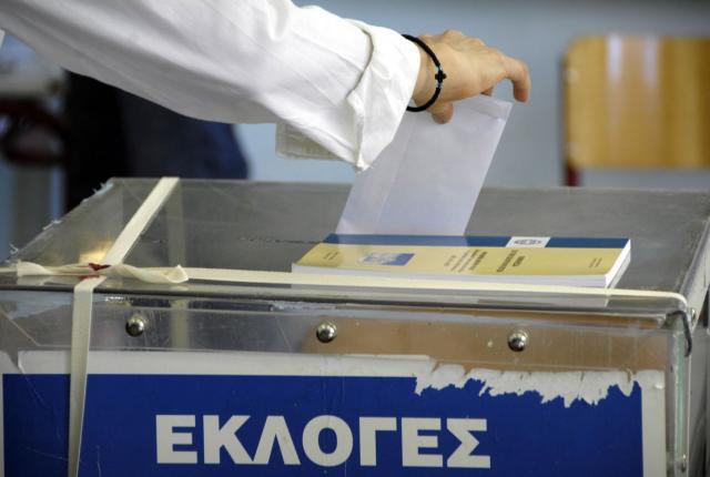 Παρατείνεται η υποβολή αιτήσεων για τις Ευρωεκλογές από τους Έλληνες κατοίκους της ΕΕ