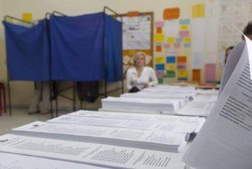 Αποτελέσματα βουλευτικών εκλογών 2019: Πότε θα υπάρχει η πρώτη ασφαλής εκτίμηση -Τι θα ισχύσει για τα exit poll